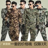 男士款特种兵野战迷彩服学生军训服装劳保工作服套装