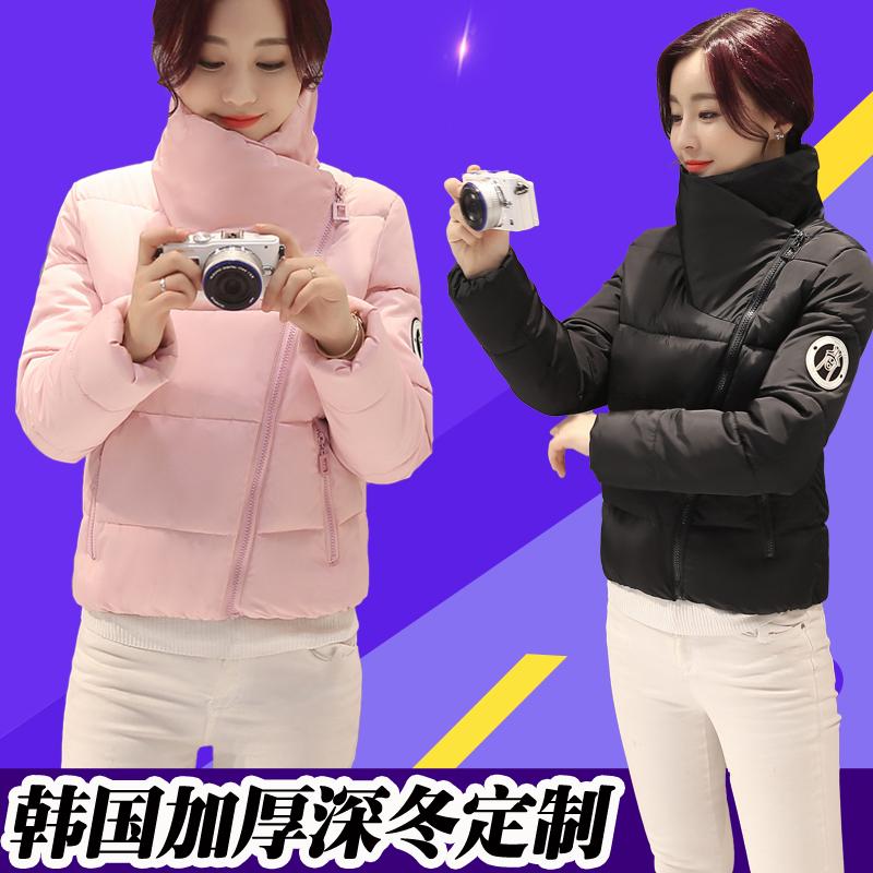 冬天学生女短款修身加厚面包服韩国大码外套棉服轻薄立领棉袄特价