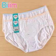 Authentic Bilim chief/hundred hundred li summer girl underwear The waist students pure cotton underwear Cotton briefs