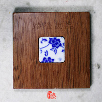 红木礼品茶道用方形镶嵌青花陶瓷茶杯垫专业表演壶垫满99元包邮