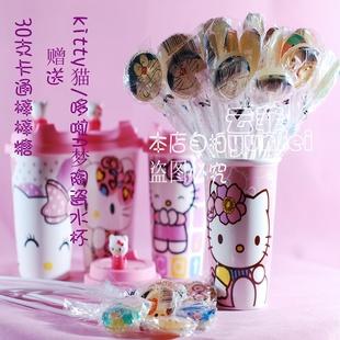 卡通水晶星空棒棒糖Kitty猫小黄人哆啦A梦生日圣诞喜糖批发30支
