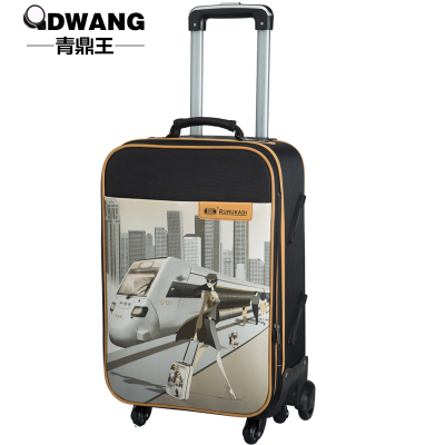 Trolley suitcase caster board chassis men and women 20 inch 22 inch 28 inch 24 inch suitcases pull bags