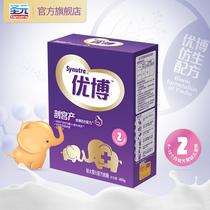圣元 圣元优博剖宫产2段奶粉400g盒装 婴幼儿奶粉 剖腹产2段