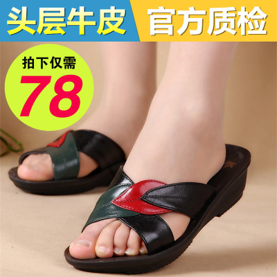 Women's leather sandals and slippers summer middle-aged mother shoes sandals slippers in the elderly with a comfortable soft-soled wedges