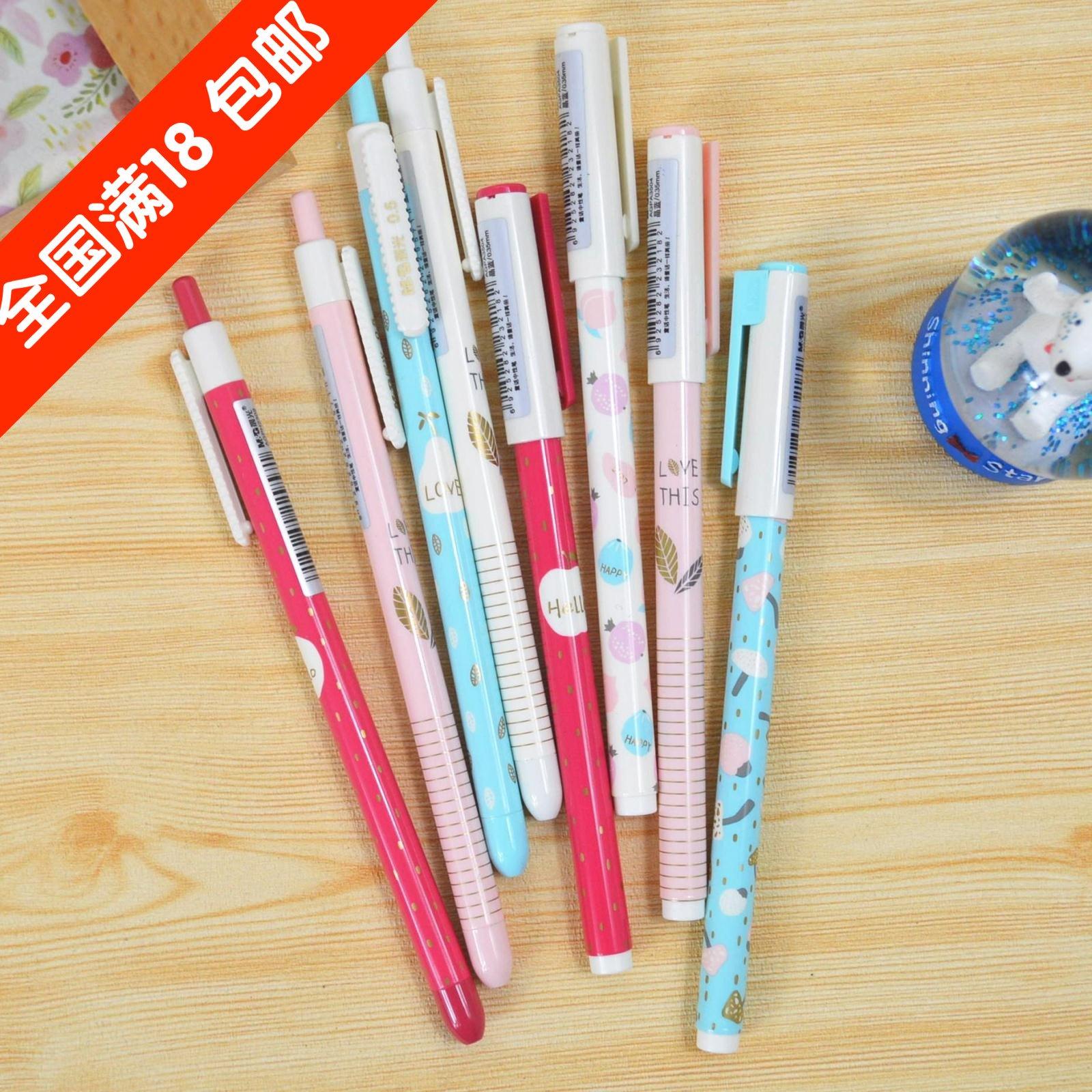 童话系列中性笔晨光正品文具可爱创意唯美中性笔蓝色水笔签字笔