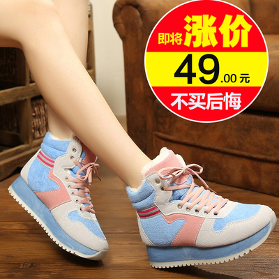 Bottomed new winter sports padded Korean version spell color high to help increase cotton velvet Gump shoes snow boots Duantong female