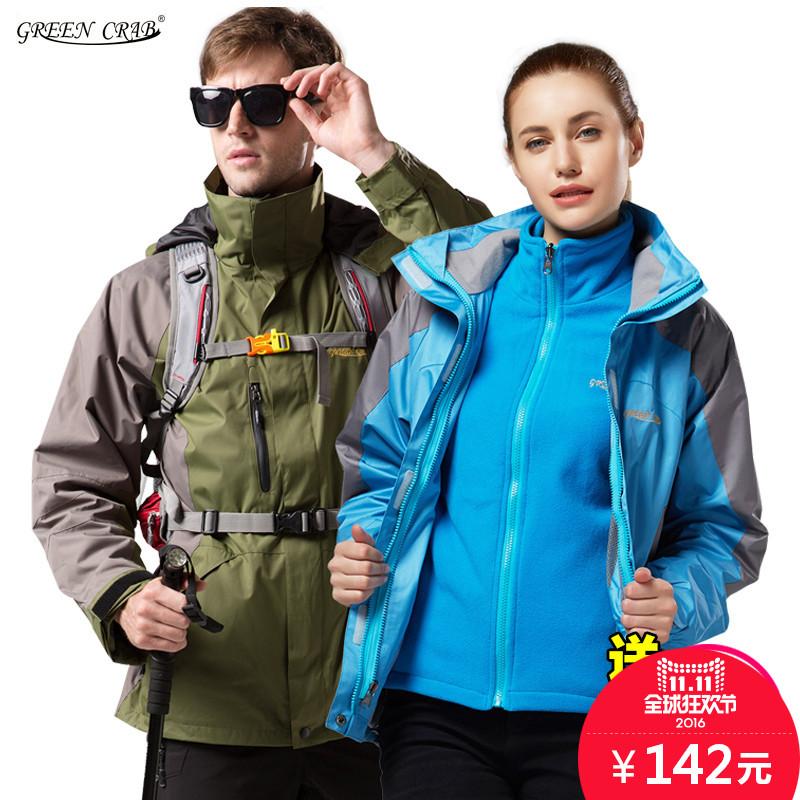秋冬季冲锋衣女三合一两件套户外防风防水加绒加厚保暖冲锋衣男潮