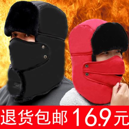 男女士加厚户外滑雪雷锋帽(带口罩)8款可选