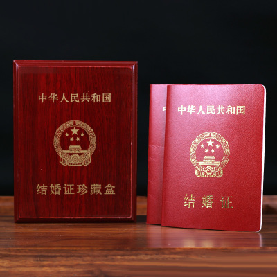 Marriage certificate collection box home decor handicrafts practical wedding gift ideas wedding gifts souvenirs