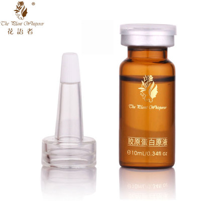 Florid who 10ml liquid collagen wrinkle firming moisturizing skin reproduce young