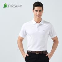 杉杉T恤 新款商务休闲男士短袖POLO衫 多色时尚短袖T恤白色 15H55