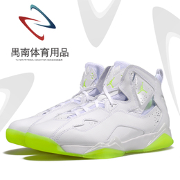 正品Air Jordan True Flight AJ7加强版男子篮球鞋342964-113