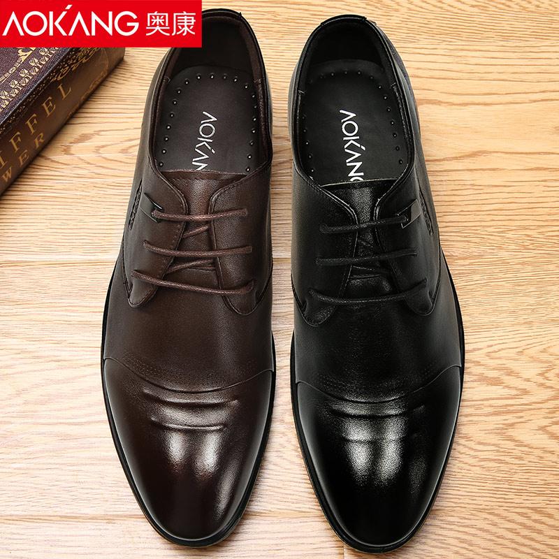 奥康男鞋 英伦皮鞋男夏季商务正装皮鞋男士真皮尖头鞋正品休闲鞋