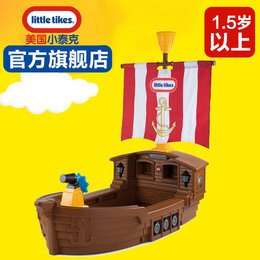littletikes美国小泰克 宝宝玩具床 海盗船儿童床 家具