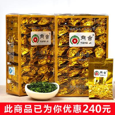 2016春茶 安溪铁观音 茶叶 乌龙茶 浓香型铁观音 新茶250g一盒
