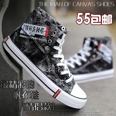 Spring Youth folding canvas high-top shoes male Korean tidal graffiti hip-hop trend of men's shoes student shoes lovers