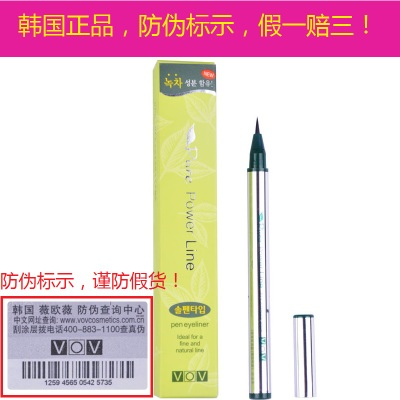 Korea genuine purchasing vov vov green eyeliner waterproof eyeliner pen lasting blooming natural soft head