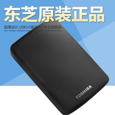 Toshiba 2.5-inch mobile hard disk 500G special genuine usb3.0 3D HD movies can be stored sources