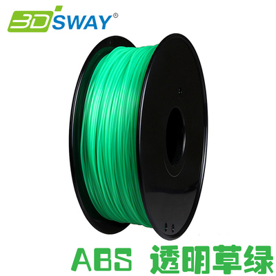 3d打印机ABS耗材 1.75 3.0mm 透明草绿色 Transparent GlassGreen