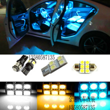 Toyota estima ACR50 ACR30 modified LED reading lamp sheds light car dome light interior atmosphere light inside the car