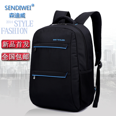 Sendi Wei 14 / 15.6 inch laptop shoulder bag man Ms. Dell Lenovo Asus backpack computer bag