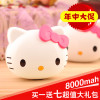 hello kitty充电宝可爱 移动电源 External Portable Power Bank