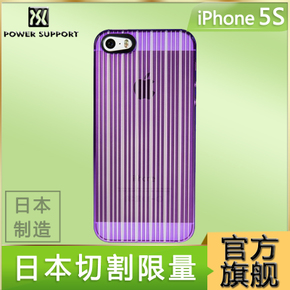 日本Power Support Air Jacket kiriko iPhone 5S 超薄雕刻保护壳