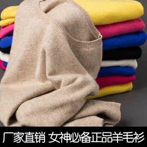 秋冬新款女士羊绒衫圆领套头毛衣打底衫修身纯色羊毛衫针织衫大码