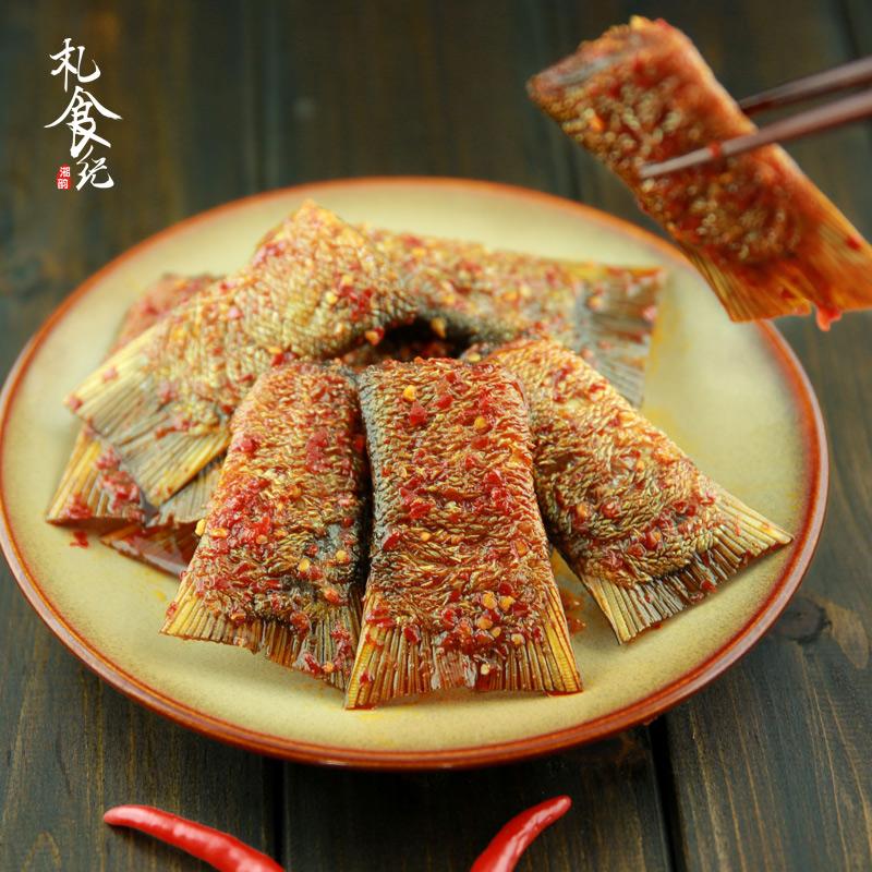 Чжи Дун Тин дикие рыбные, домашняя острая рыба хвост открыть сумку порекомендованное мгновенно половина Кэтти подписать