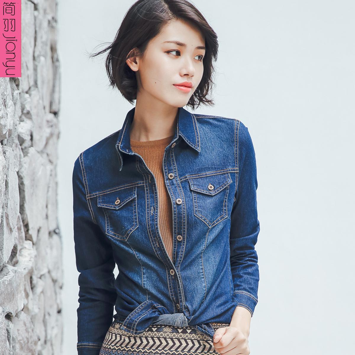 简羽牛仔衬衫女修身弹力春装新款韩版外套百搭长袖牛仔衣薄外套潮