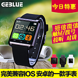 Song of the Blue Touch Bluetooth watch waterproof smart watch watch phone calls wearable device An Zhuozhi experts ring