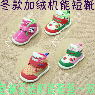 The fall and winter color forest functional shoes toddler shoes baby boots for children special offer free shipping to send boys and girls padded insole