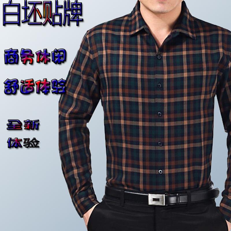 长袖衬衫英伦男...