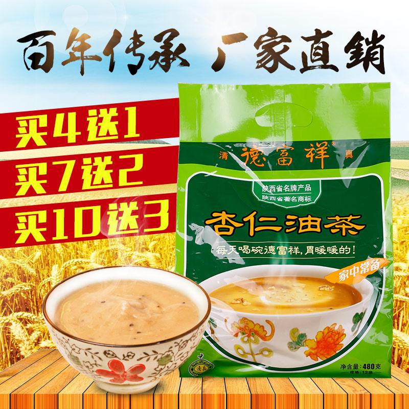 【8.25白菜价】福利,淘宝天猫白菜价商品汇总