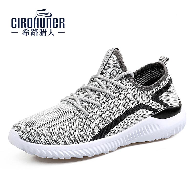 男鞋冬季潮鞋2016新款运动鞋男飞织透气跑步鞋韩版学生男士休闲鞋