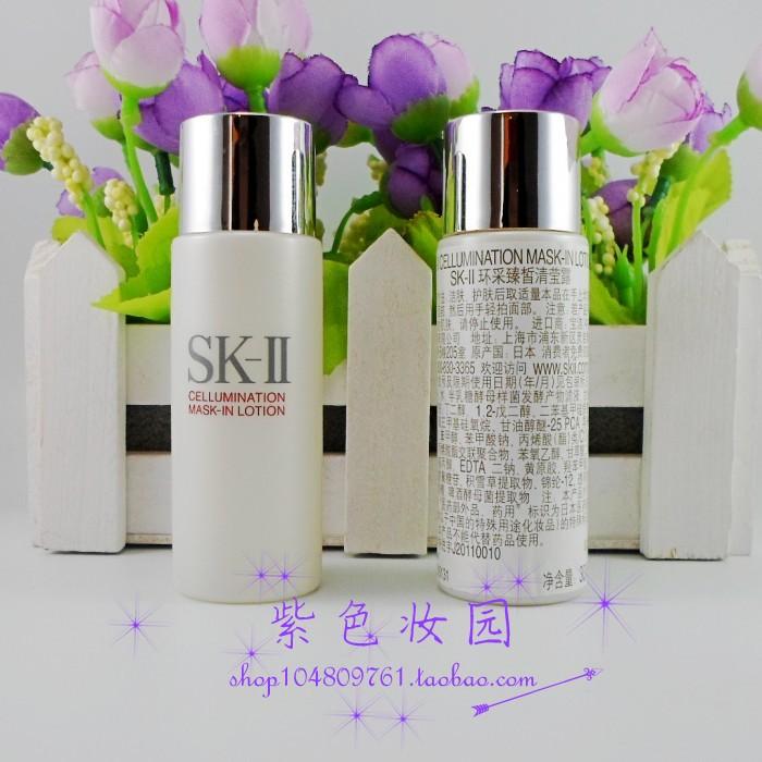 Лосьон/лосьон SK/II  SK