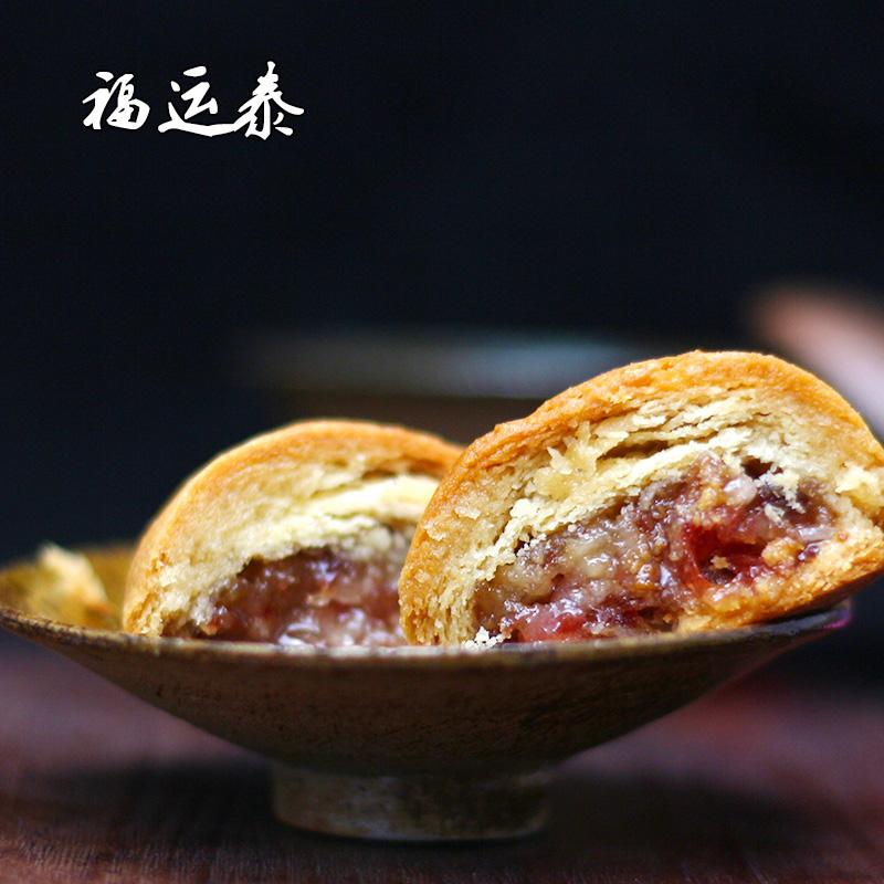 【月饼】福运泰 经典云腿月饼  中秋月饼 50g 满20个包邮