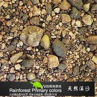 鱼缸造景 天然溪沙 河沙 底沙 纯天然 雨林造景素材 vv的海岸原色