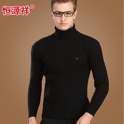 Heng Yuan Xiang autumn and winter can turn young men and thick turtleneck sweater men sweater hedging bottoming shirt