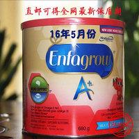 现货16.5月 直邮低至170 加拿大美赞臣3段奶粉EnfagrowA+三段原味