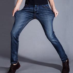 牛仔裤男加肥加大码胖子肥佬显瘦高腰修身型直筒弹力小脚裤秋冬款