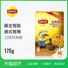 速溶奶茶立顿最好喝,超市得多五块,有点太甜__立顿Lipton小黄人版经典醇港式鸳鸯热吻 冲饮奶茶速溶装 175g盒