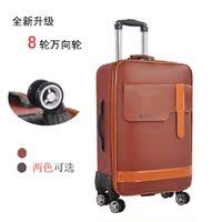 商务行李箱男拉杆箱旅行箱包万向轮女PU皮箱子密码登机箱20寸24寸