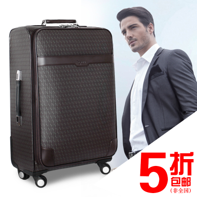 Invasive spectral family suitcase caster 22-inch business men and 2024 inch luggage trolley case suitcase board chassis sub