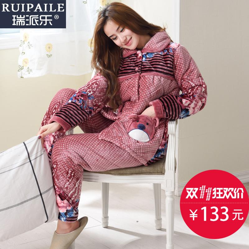 瑞派乐冬季女士睡衣夹棉珊瑚绒加厚保暖卡通秋女圆点家居服套装图片
