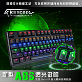 Official authentic cool keycool Hero Kay mix 87 elite mechanical keyboard black white