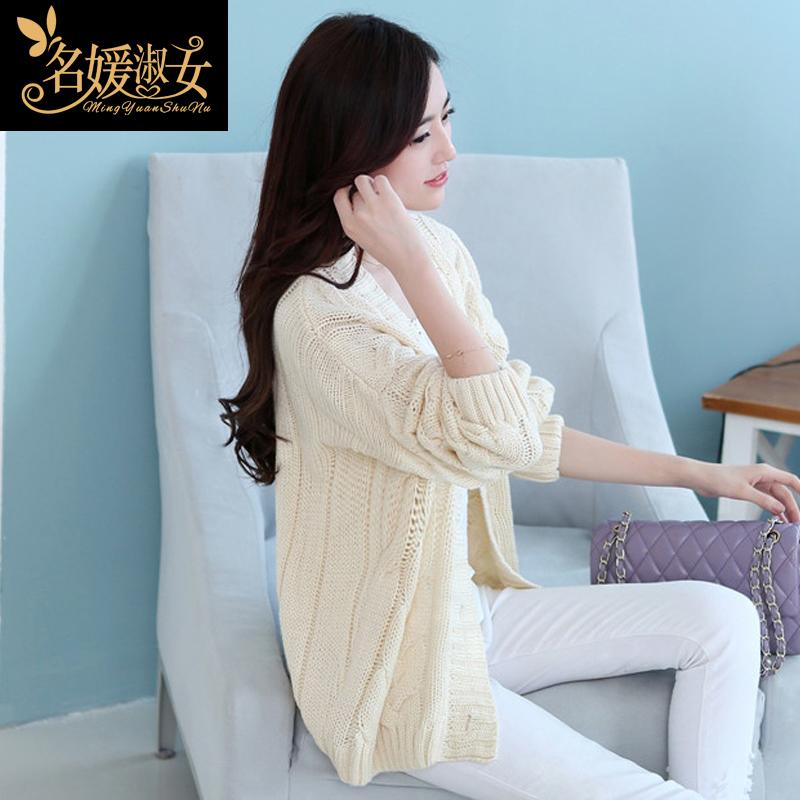2014韩版长袖毛衣女宽松麻花毛衣开衫外套蝙蝠袖外套秋