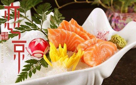 Love Beijing cuisine  298
