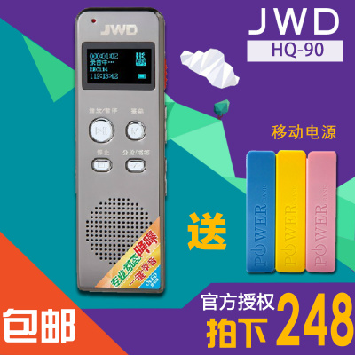 Metropolitan New HQ90 (8G) a voice recorder button recording dynamic noise reduction with slim genuine special offer free shipping