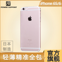 日本Power Support Air Jacket2 iPhone 6s手机壳苹果6透明保护套_250x250.jpg